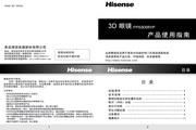 Hisense 海信 FPS3D05YP 说明书