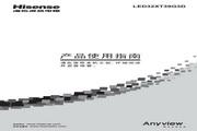 Hisense 海信 LED32XT39G3D 说明书
