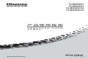 Hisense 海信 TLM42E01 说明书