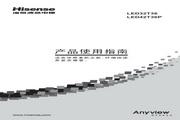 Hisense 海信 LED42T36P 说明书