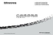 Hisense 海信 LED32T29X3D 说明书
