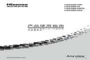 Hisense 海信 LED24K16P 说明书