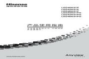 Hisense 海信 LED40K01P 说明书