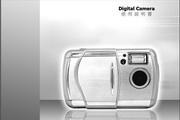 德之杰数码相机DSC321说明书