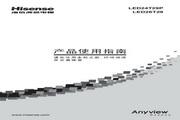 Hisense 海信 LED24T29P 说明书
