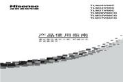Hisense 海信 TLM26V66C 说明书