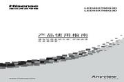 Hisense 海信 LED46XT68G3D 说明书