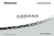 Hisense 海信 LED60XT69G3D 说明书
