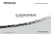 Hisense 海信 LED55T29SG3D 说明书