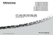 Hisense 海信 TLM47V78X3D 说明书