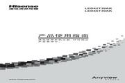 Hisense 海信 LED46T39AK 说明书