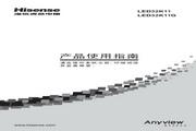 Hisense 海信 LED32K11 说明书