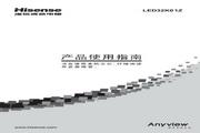 Hisense 海信 LED32K01Z 说明书