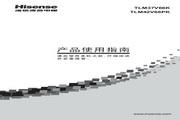 Hisense 海信 TLM37V66K 说明书