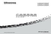 Hisense 海信 LED42T29GP 说明书
