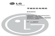LG 55LW9800-CA液晶彩电 使用说明书