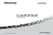Hisense 海信 LED24K01 说明书