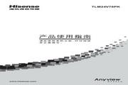 Hisense 海信 TLM24V78PK 说明书