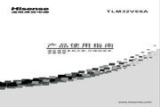 Hisense 海信 TLM32V66A 说明书