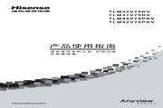 Hisense 海信 TLM32V79PKV 说明书
