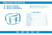 海信 冰箱BCD-568GWA型 使用说明书