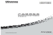 Hisense 海信 LED32T28KV 说明书