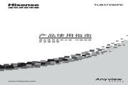 Hisense 海信 TLM37V86PK 说明书