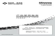 Hisense 海信 TLM37E29X 说明书
