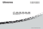 Hisense 海信 TLM32V89KV 说明书