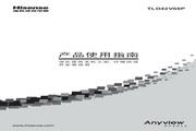Hisense 海信 TLD42V68P 说明书