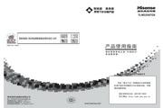 Hisense 海信 TLM32V67DX 说明书