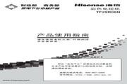Hisense 海信 TF29R08N 说明书