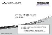 Hisense 海信 TLM32V68CX 说明书