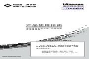 Hisense 海信 TLM32E29X 说明书
