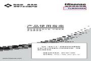 Hisense 海信 TLM26V68X 说明书