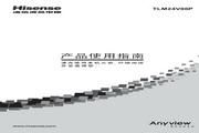 Hisense 海信 TLM24V86P 说明书