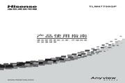 Hisense 海信 TLM47T08GP 说明书