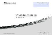 Hisense 海信 TLM47V88PK 说明书