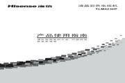 Hisense 海信 TLM4236P 说明书
