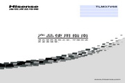 Hisense 海信 TLM37V68 说明书