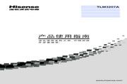 Hisense 海信 TLM3207A 说明书