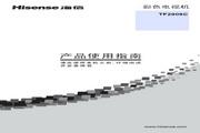 Hisense 海信 TF2908C 说明书