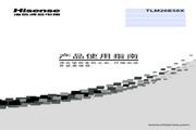 Hisense 海信 TLM26E58X 说明书