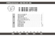 海信 冰箱BCD-187H型 使用说明书