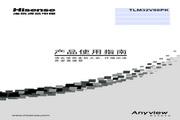 Hisense 海信 TLM32V88PK 说明书