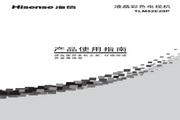 Hisense 海信 TLM52E29P 说明书