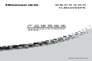 Hisense 海信 TLM42V68PR 说明书