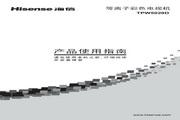 Hisense 海信 TPW5029D 说明书