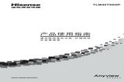 Hisense 海信 TLM42P69GP 说明书