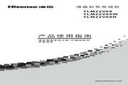 Hisense 海信 TLM22V68 说明书